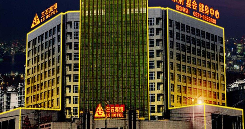 假日宾馆(十二街店)