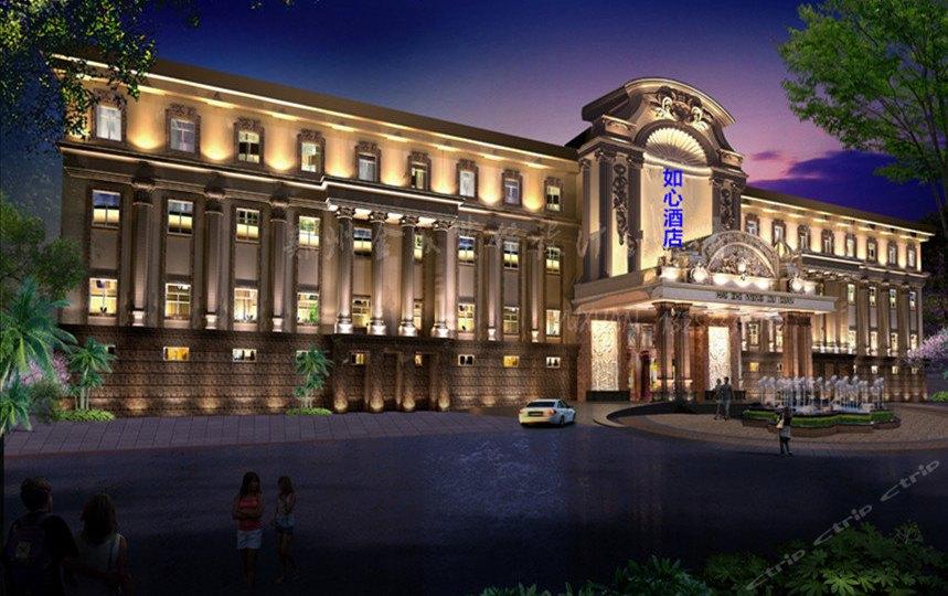 郑州喜洋国际温泉酒店