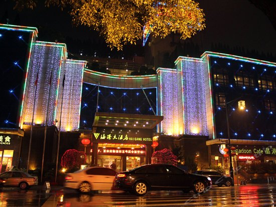 绍兴海港大酒店