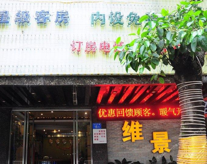 安顺美林大酒店