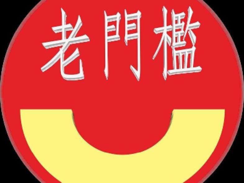 雪乐山(九龙山店)