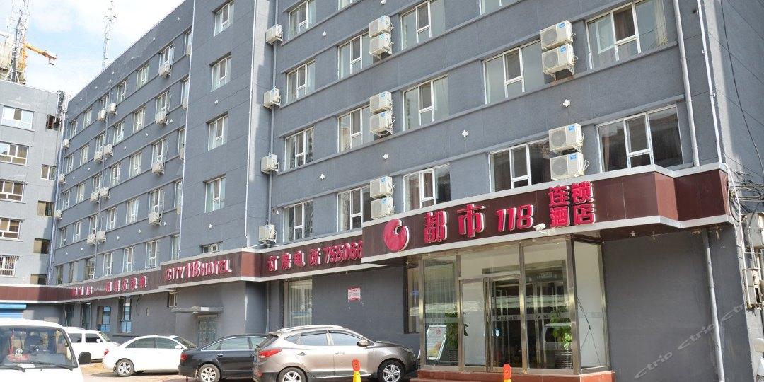 爱康国宾体检中心(南湖大路店)