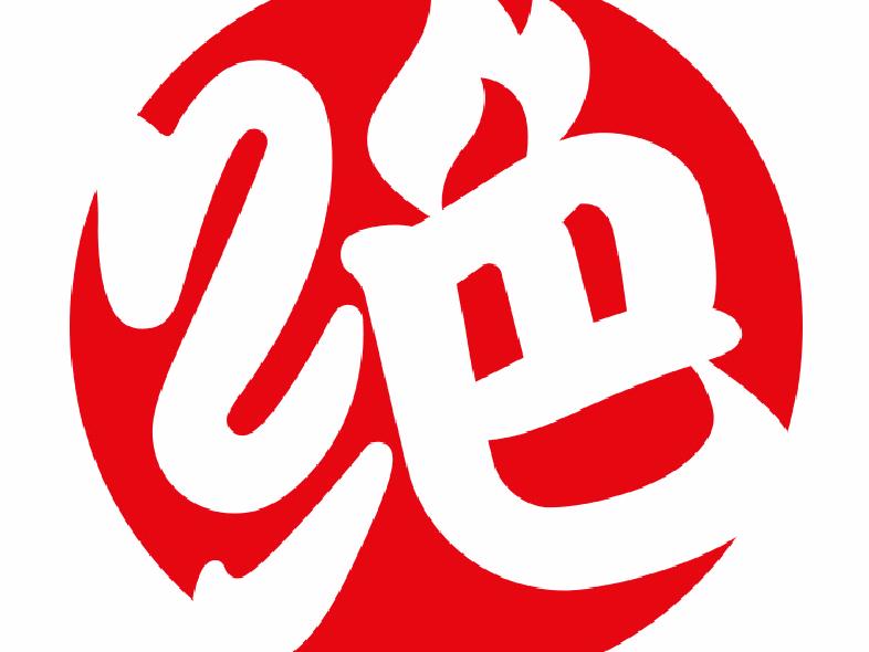 绝味鸭脖(宁康路店店)
