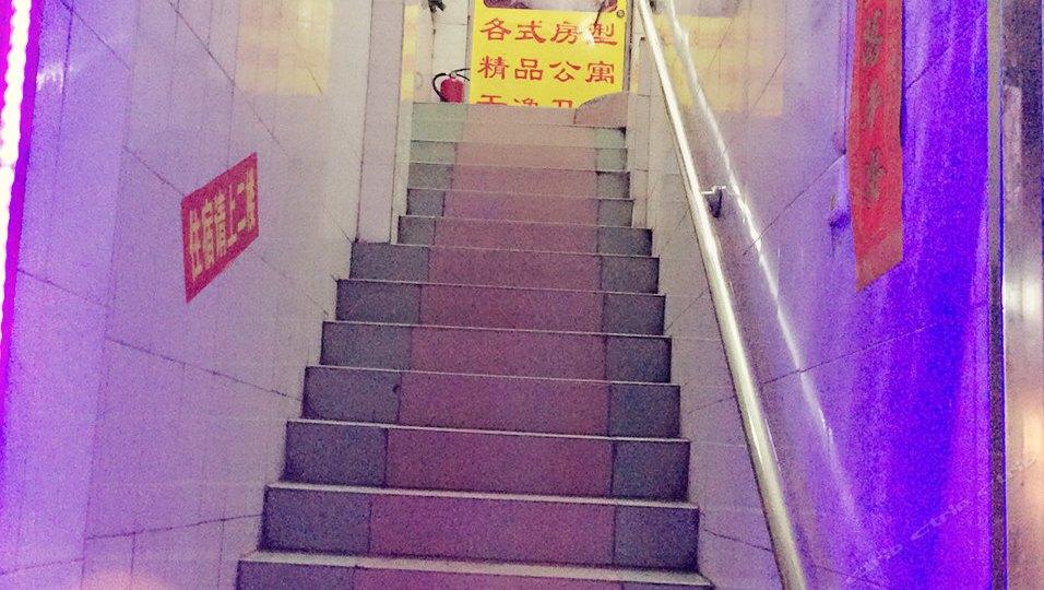 广州天天公寓(天河店)