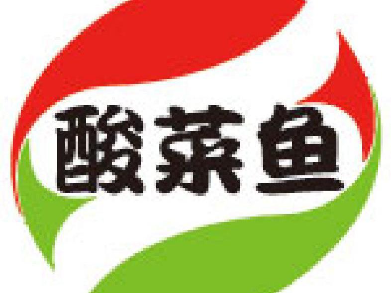 大众酸菜鱼(梨花巷店)