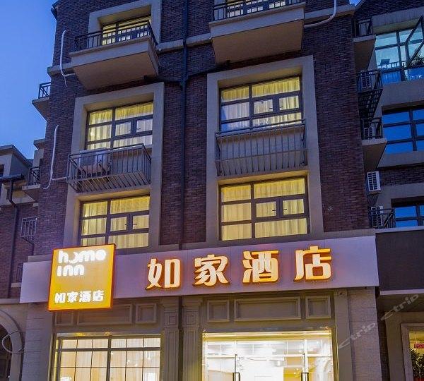 如家快捷酒店(南京安德门地铁站店)