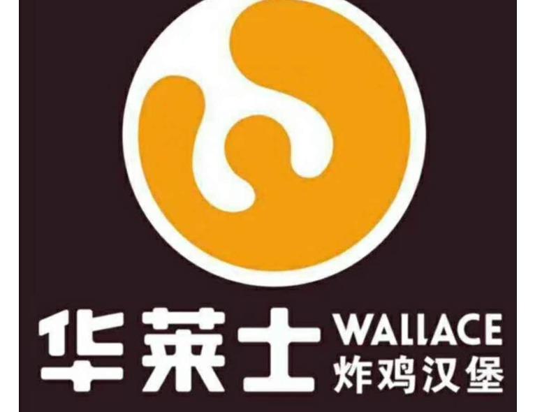 华莱士炸鸡汉堡(北京密云花园店)