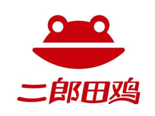 二郎田鸡(黄村店)