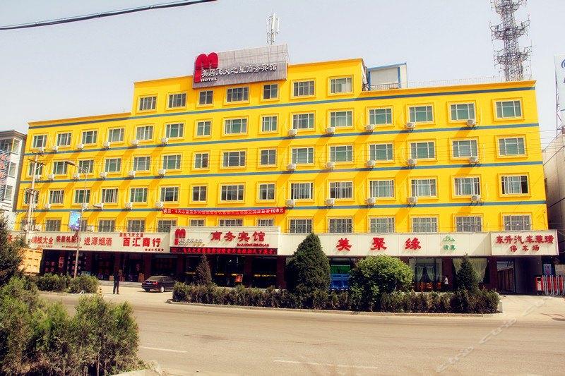 美居飞天之星商务宾馆(平安路店)