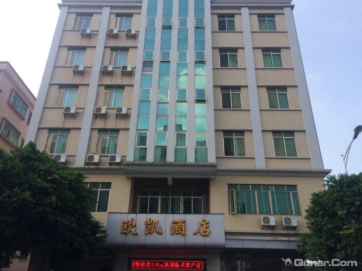 广州增城欧凯商务酒店