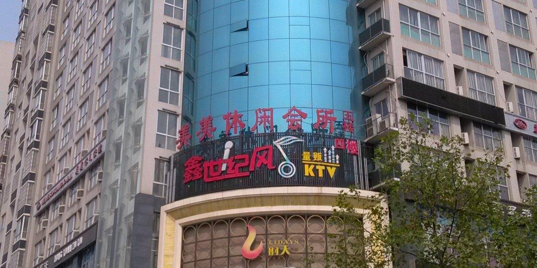 美美酒店(人民路店)