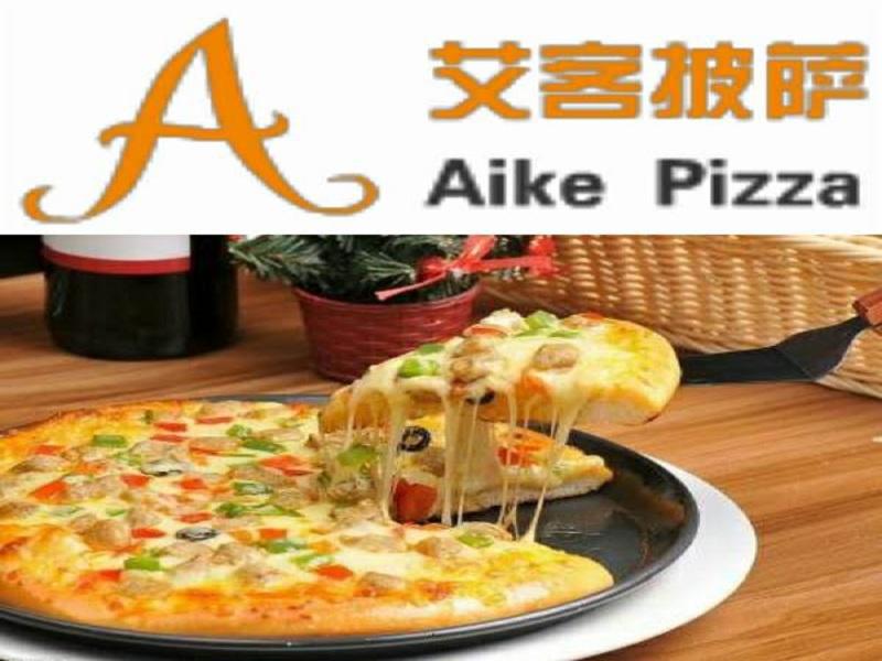 艾客披萨(天桥店)