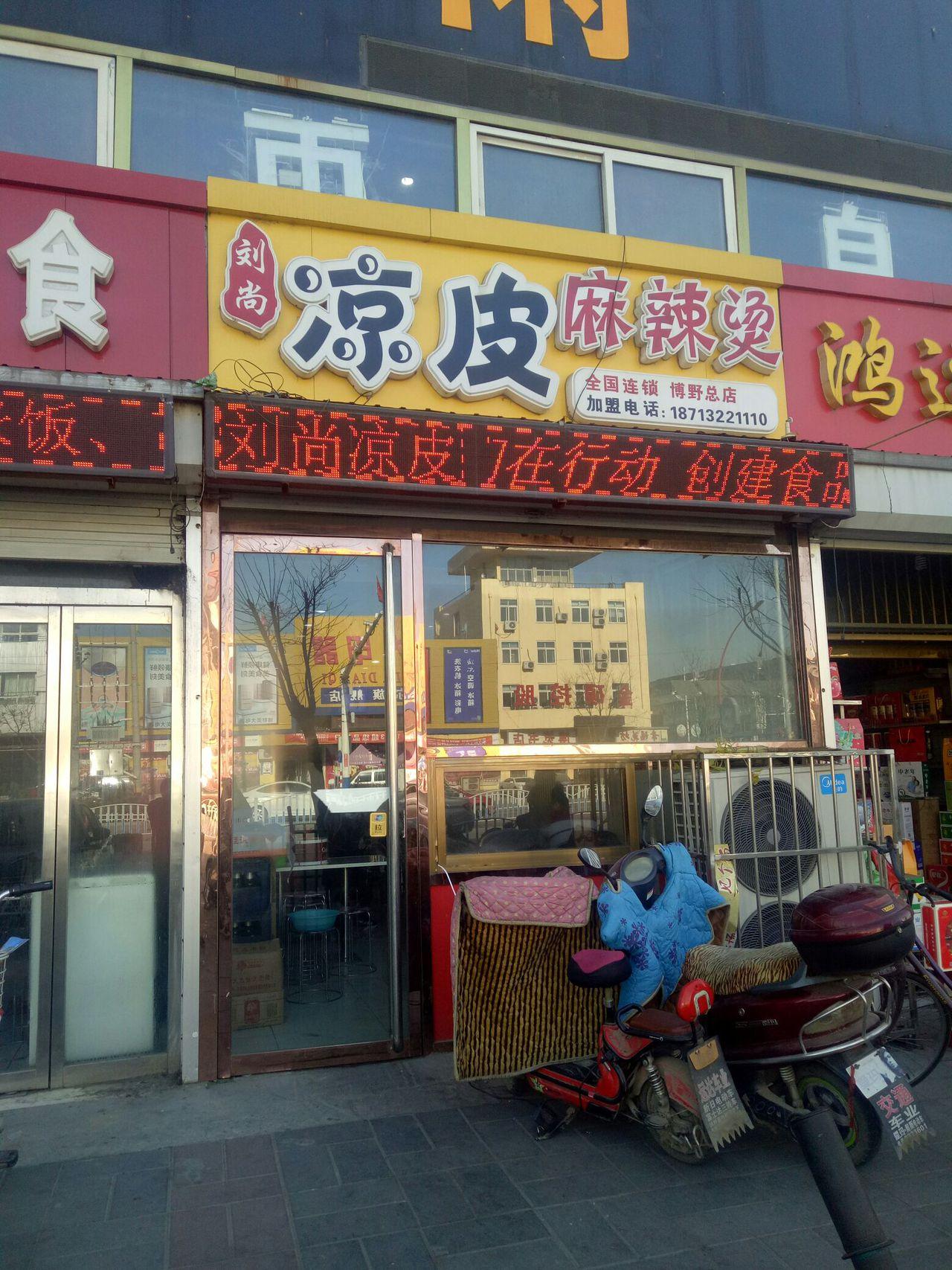 上海中建万怡酒店