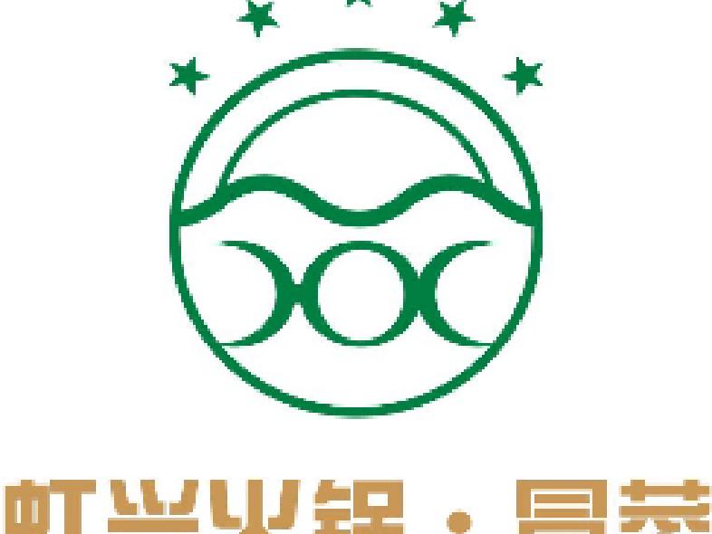 虹兴火锅店(立新店)