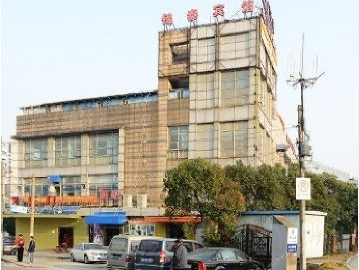 上海锦泰宾馆