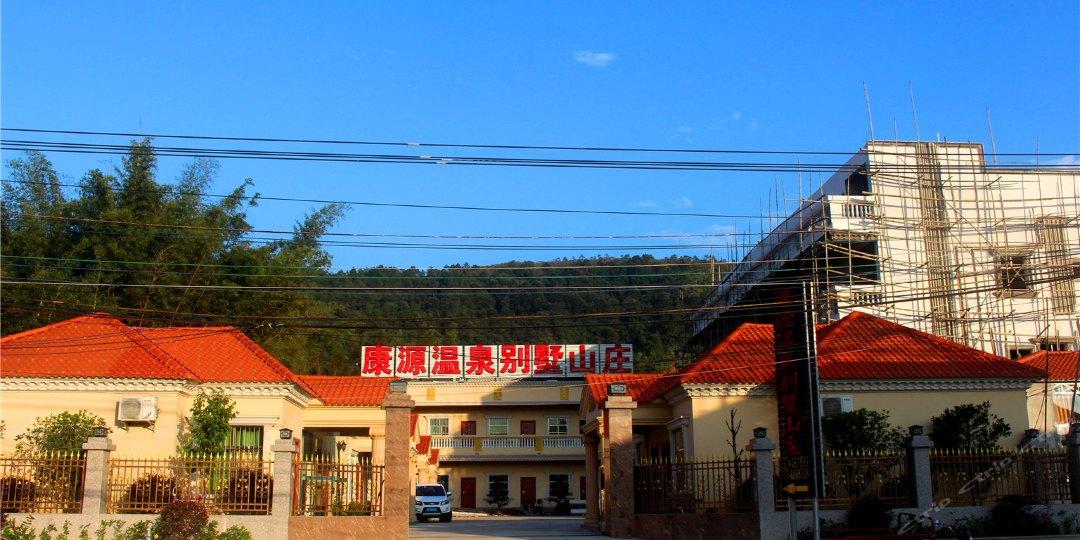 惠州安墩温泉温泉度假村酒店别墅(原安墩别墅v温泉热汤)农村设计图一层酒店图片