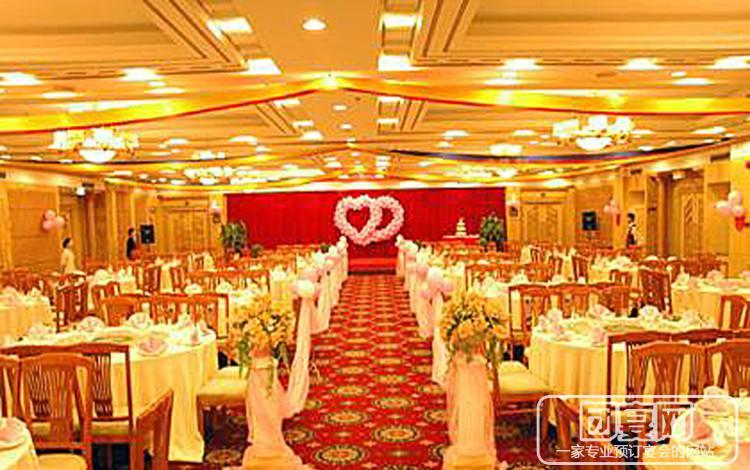 重庆海德大酒店