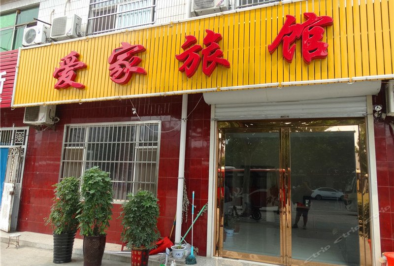 青神木盆鱼餐厅(石岩上屋店)