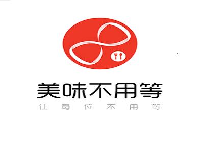 豪尚豪牛排(临海靖江店)