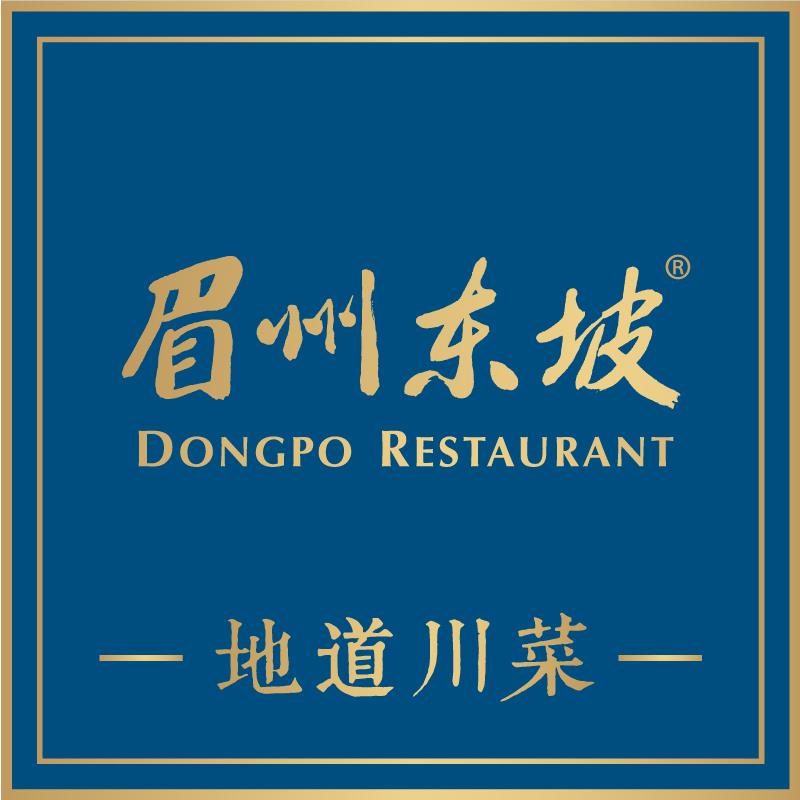 眉州东坡酒楼(武汉店)