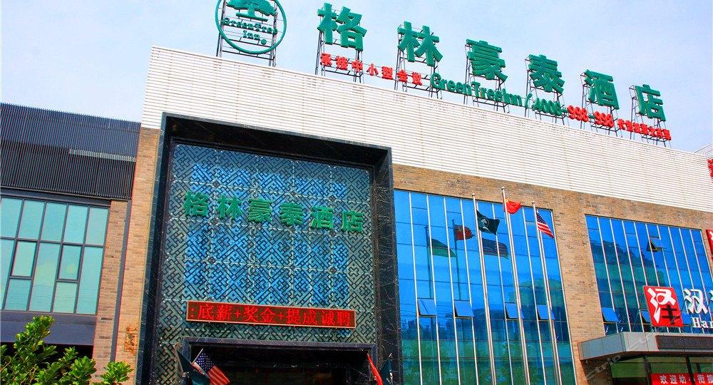 格林豪泰酒店北京丰台大成路欢乐水魔方店