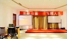 天津喜达居温泉酒店