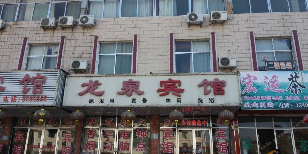 鑫悦国际专业祛斑祛痘抗衰老国际连锁机构(东直门店)