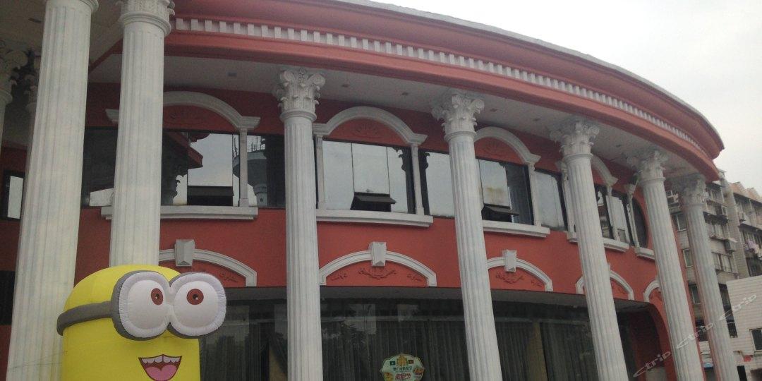 景尚商务酒店