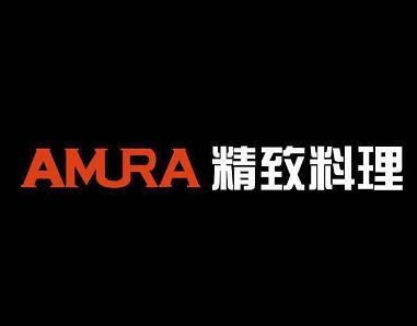 AMURA精致料理