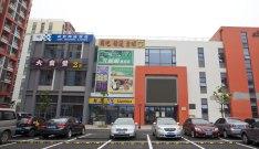上海凯顿阳光花苑公寓