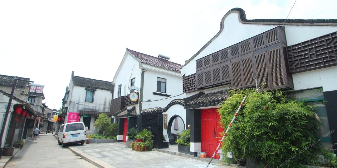 上海苏荷国际青年旅舍(迪士尼店)