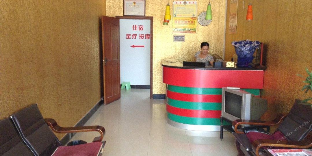 伊诺咖啡(国科路店)