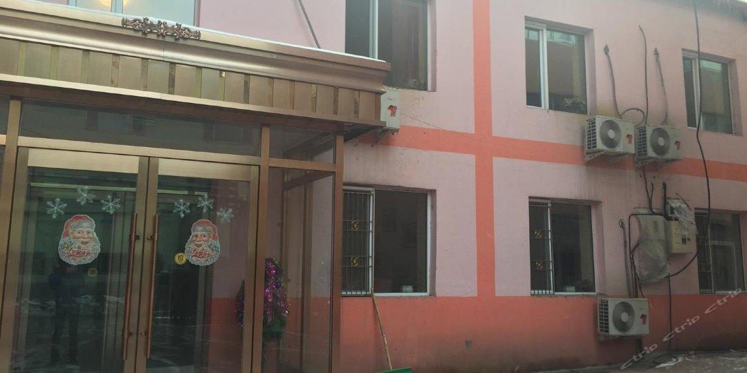 兴林时尚宾馆