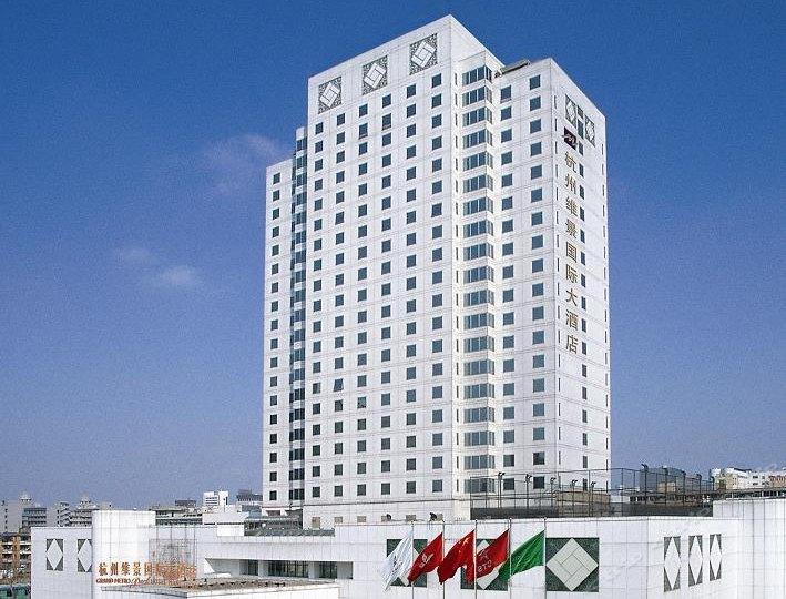 维景国际大酒店