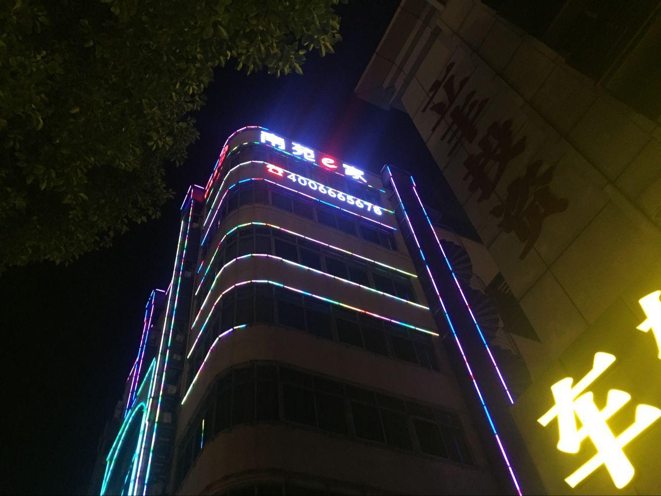 南苑e家连锁酒店(南官大道店)