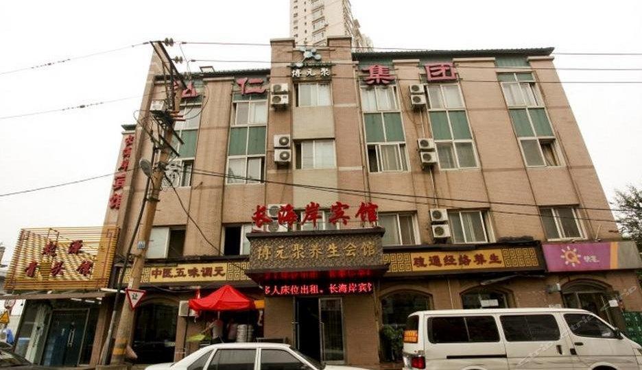 长海岸宾馆