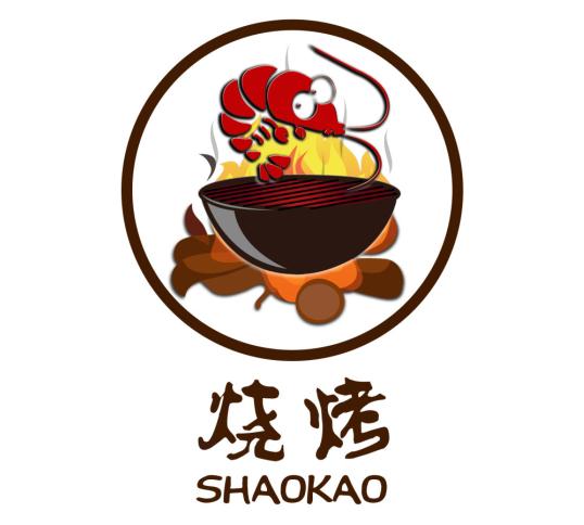 锦州大龙烧烤