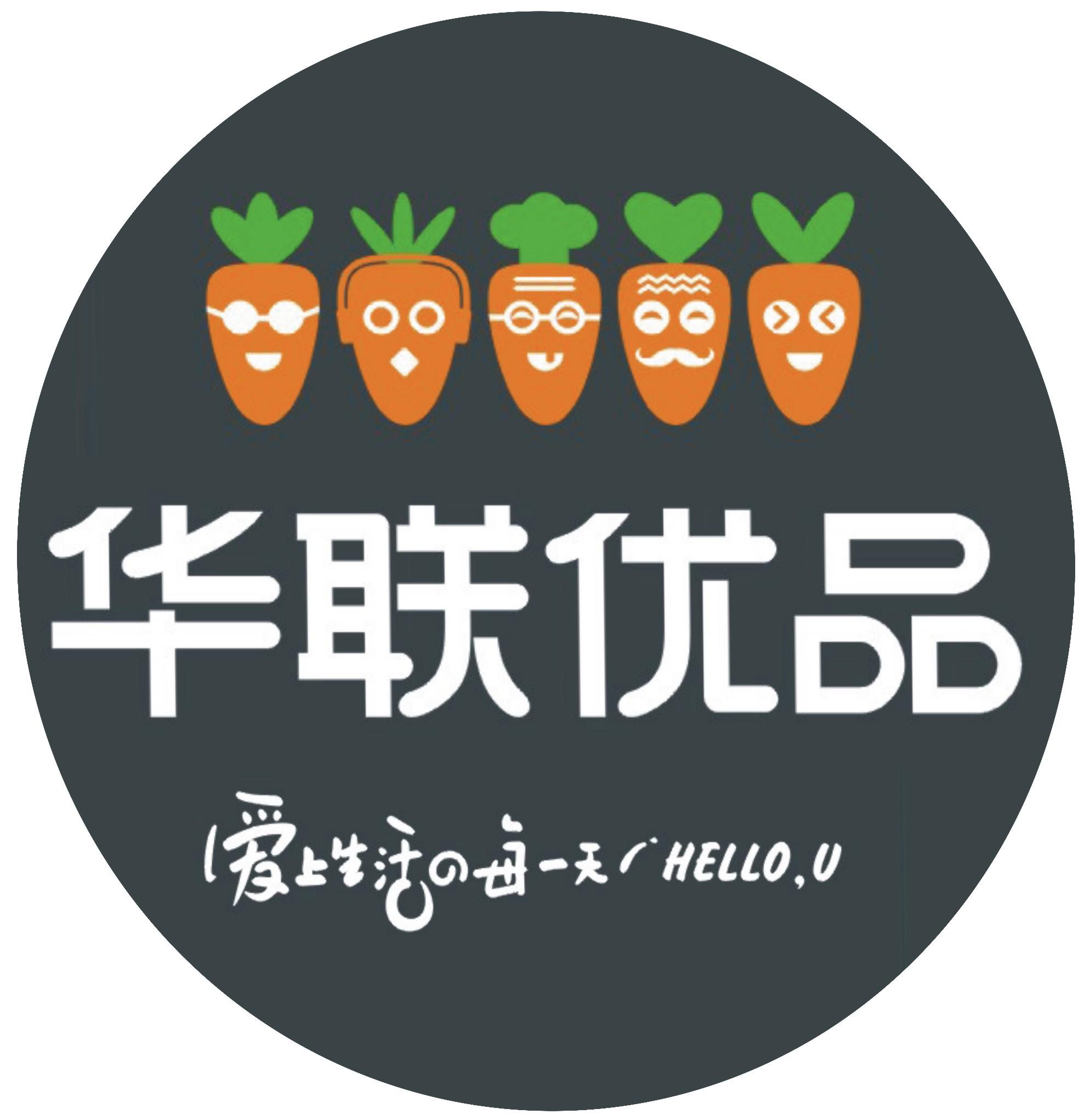 华联超市(世纪名城店)