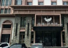 泓瑞·清水湾商务酒店