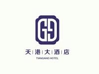 天港大酒店