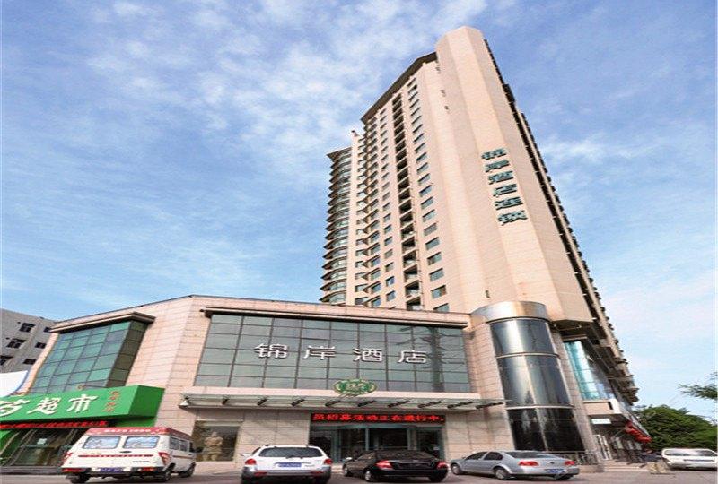 西安锦岸酒店连锁