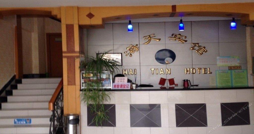 连云港海天宾馆
