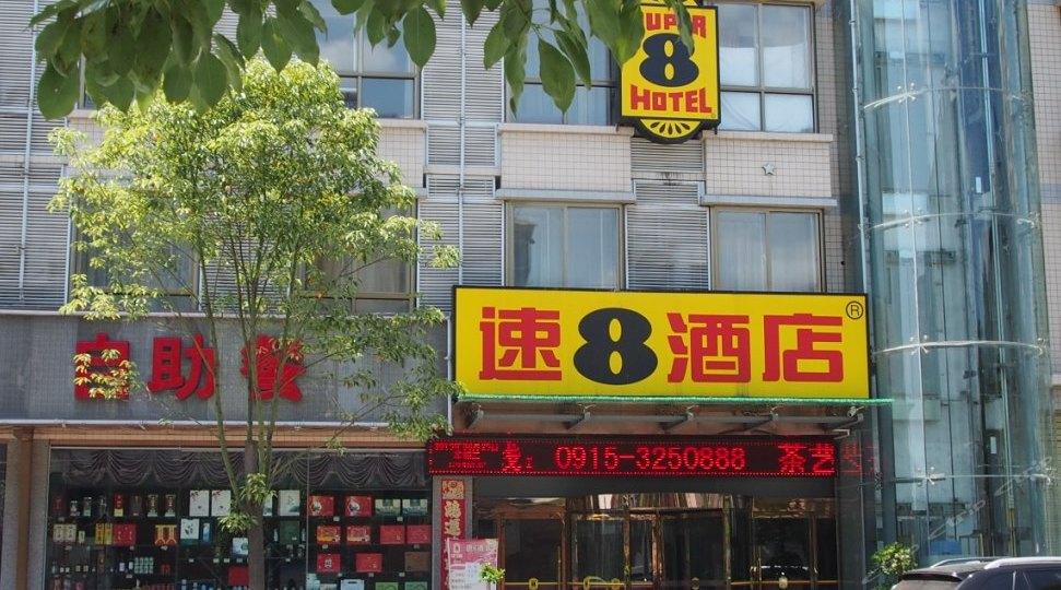 速8酒店(巴山西路店)