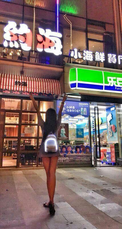 约海小海鲜餐厅(万达广场店)