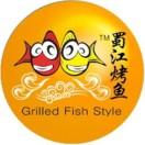 蜀江烤鱼(安阳店)