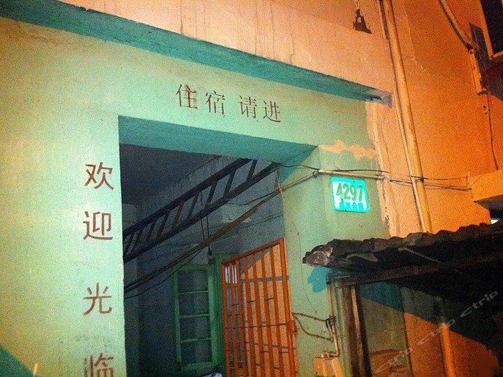 上海朝阳旅馆