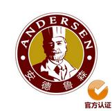 安德鲁森(福屿店)