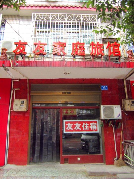 亮亮猫舍·萌宠(深圳旗舰店)