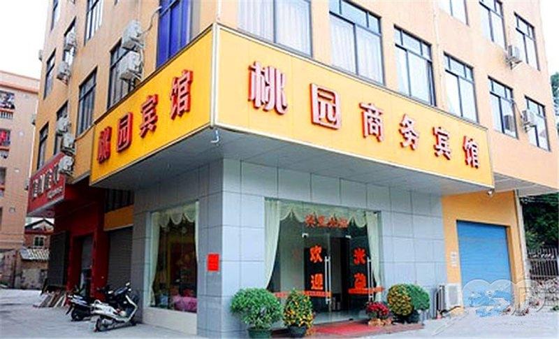 重庆石柱桃园宾馆