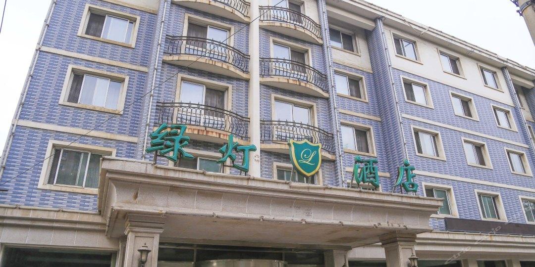 大连绿灯酒店
